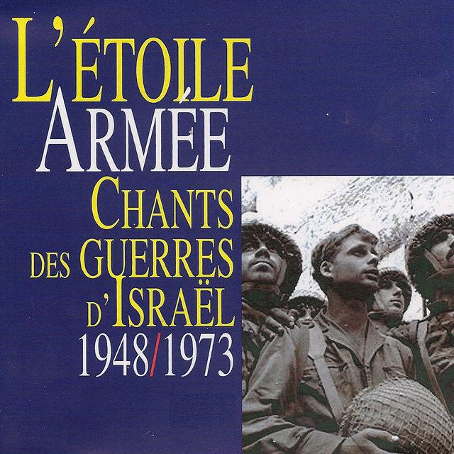 L'étoile armée: Chants des guerres d'Israël (1948-1973), Vol. 2