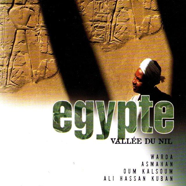 Egypte: Vallée du Nil