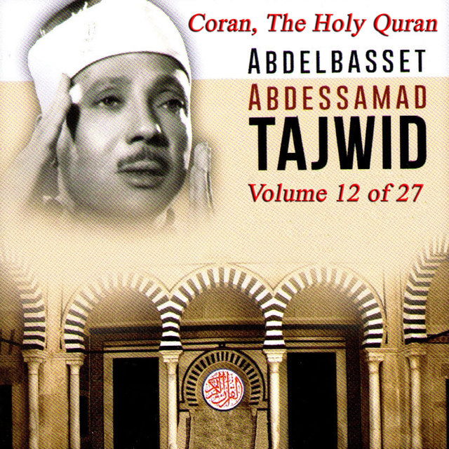 Tajwid: The Holy Quran, Vol. 12