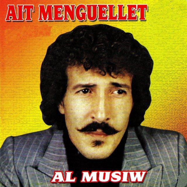 Couverture de Al Musiw