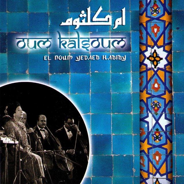El Noum Yedaeb Habiby