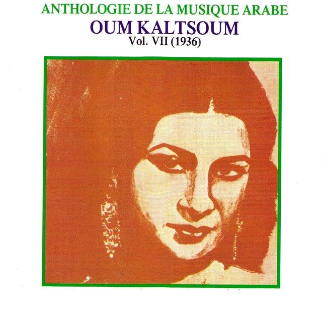 Anthologie de la musique arabe, Vol. VII