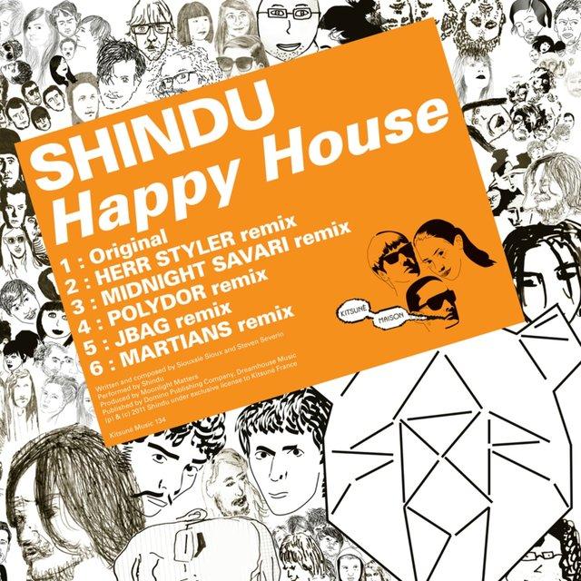 Happy House - EP