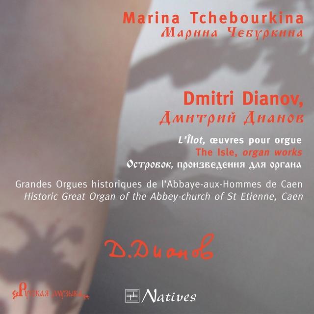 Dmitri Dianov: L'ilôt