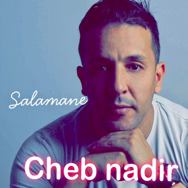 Salamane