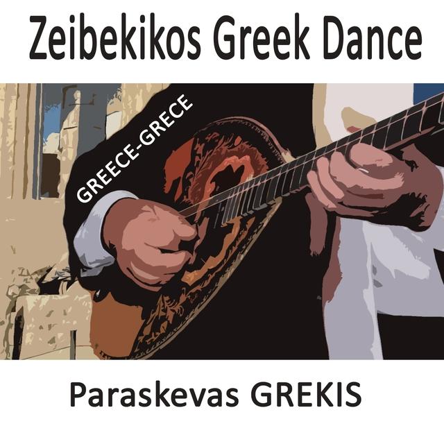 Zeibekikos Greek Dance