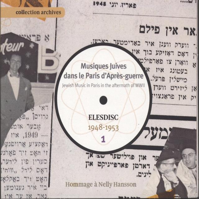 Musiques juives dans le Paris d'après-guerre, Vol. 1