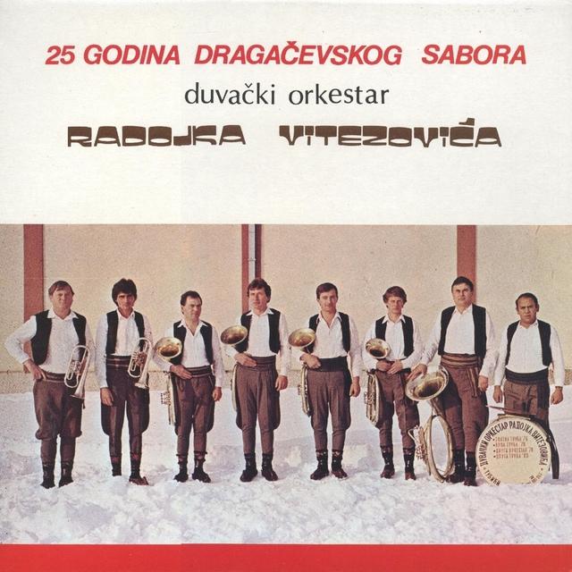 25 Godina Dragačevskog Sabora