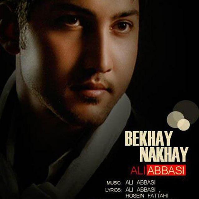 Bekhay Nakhay