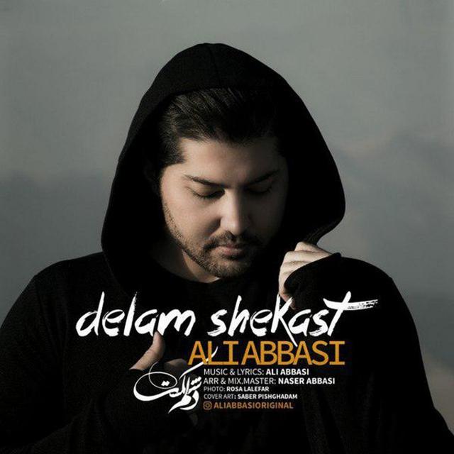 Delam Shekast