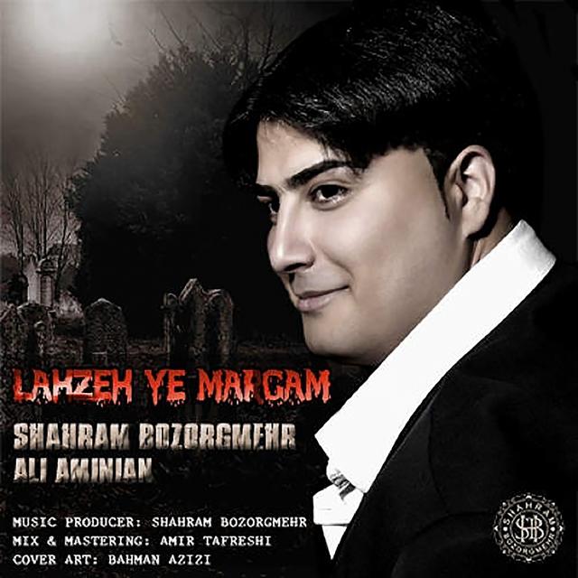 Lahzeh Ye Margam