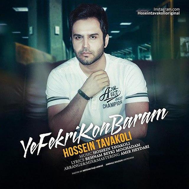 Ye Fekri Kon Baram