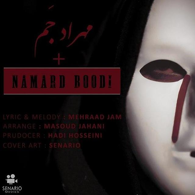 Namard Boodi