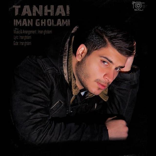 Tanhaei