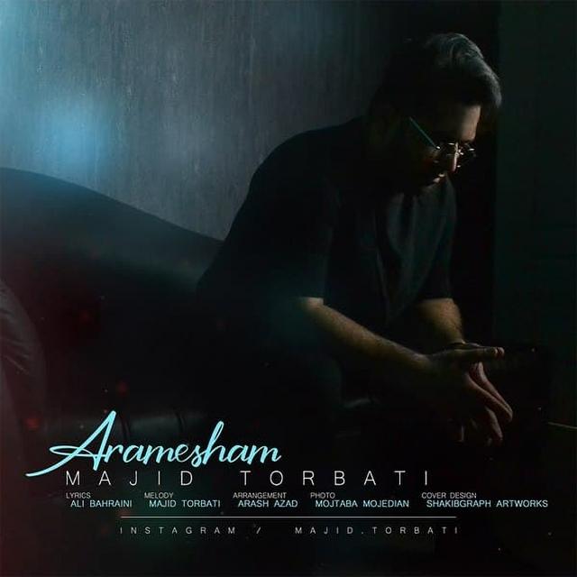 Aramesham