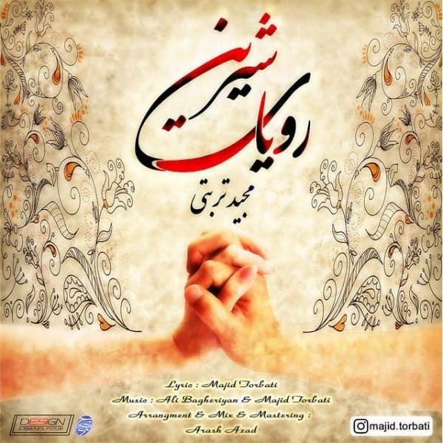 Royaye Shirin