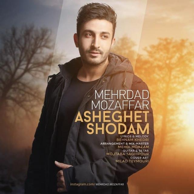 Asheghet Shodam
