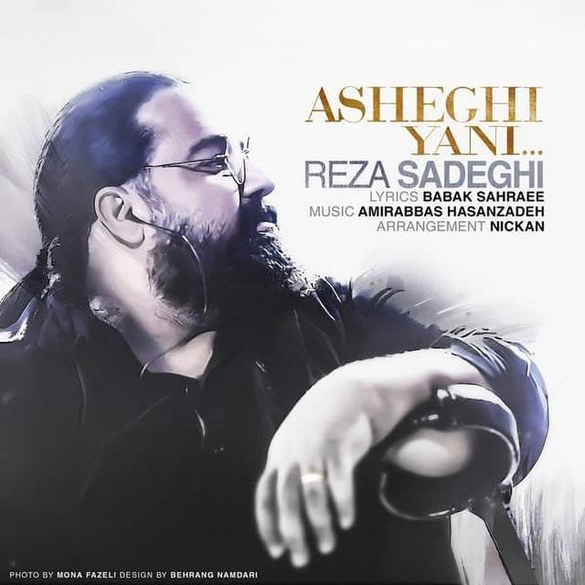 Asheghi Yani ...