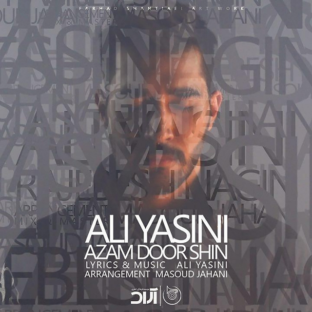 Azam Door Shin