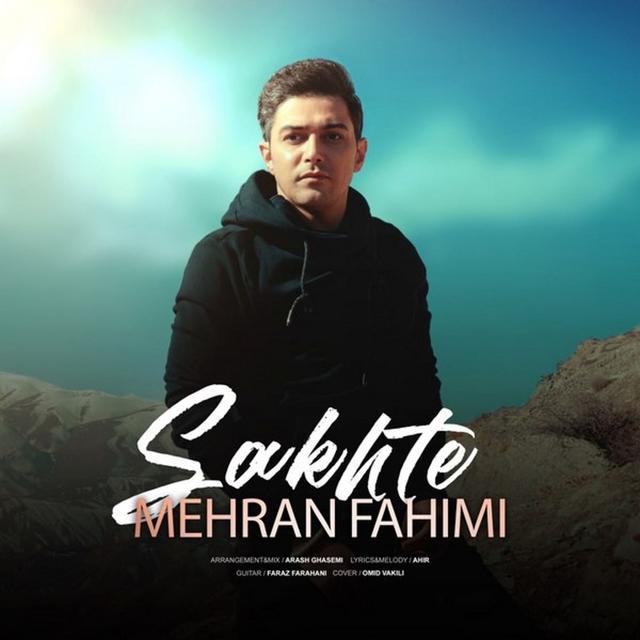 Sakhte