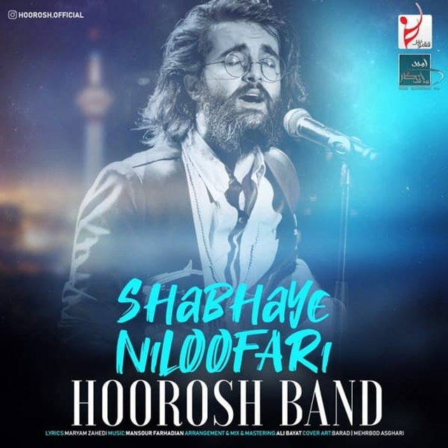 Shabhaye Niloofari