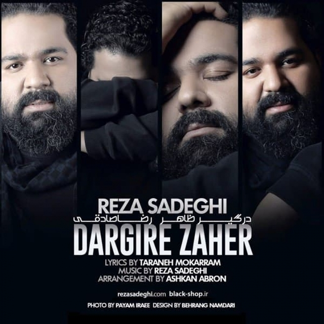 Dargire Zaher
