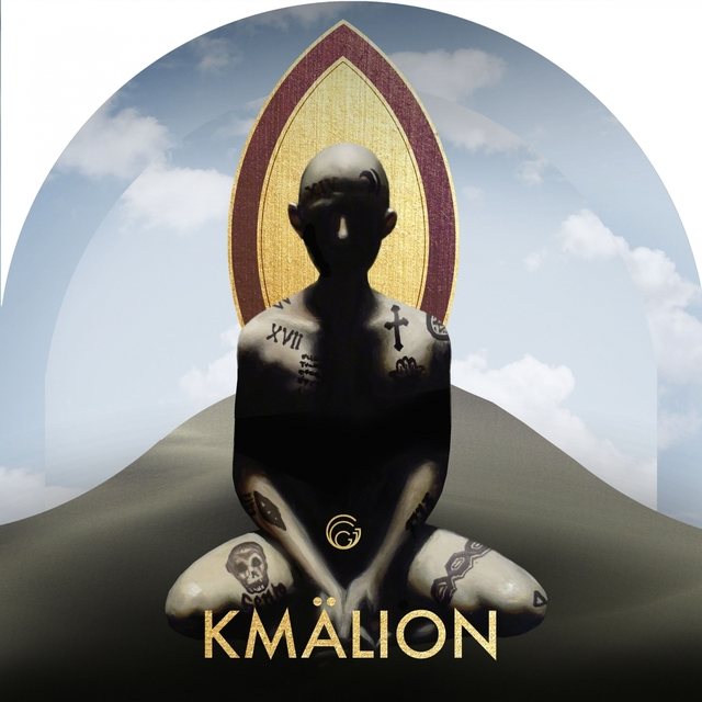 Kmälion