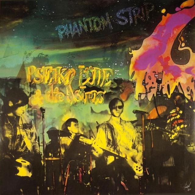 Phantom Strip