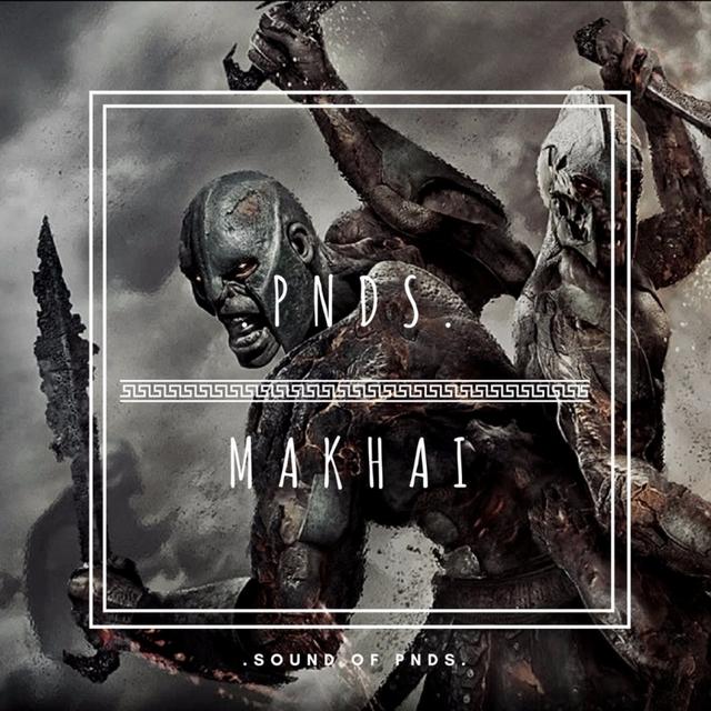 Makhai