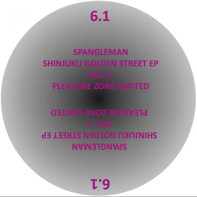 Shinjuku Golden Street EP Vol. 1