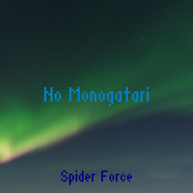 No Monogatari