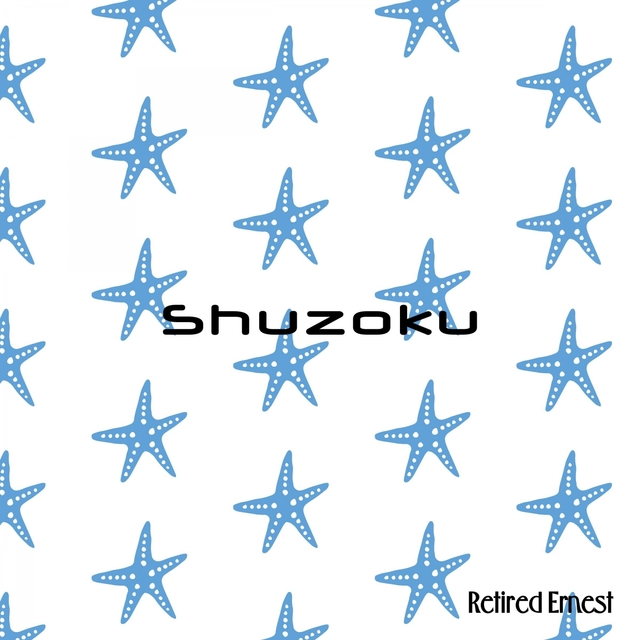 Shuzoku