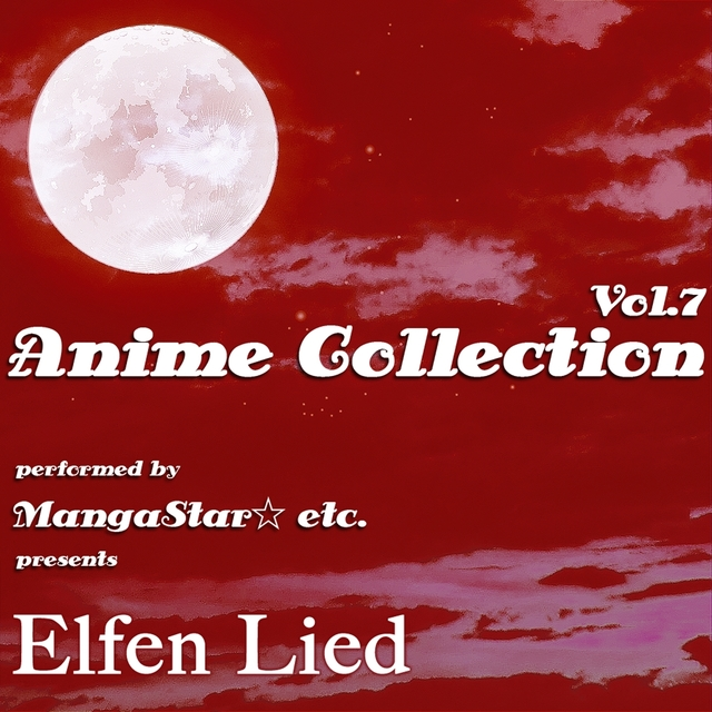 Anime Collection, Vol.7