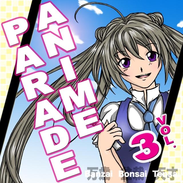 Couverture de Anime Parade, Vol. 3