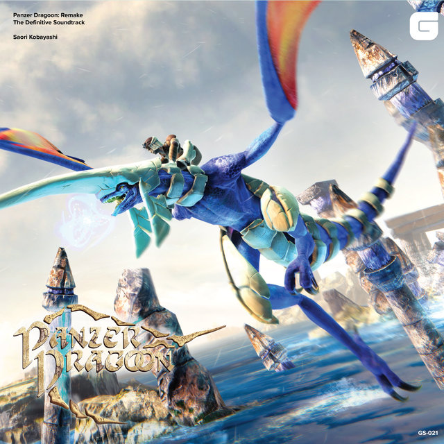 Panzer Dragoon: Remake (The Definitive Soundtrack)