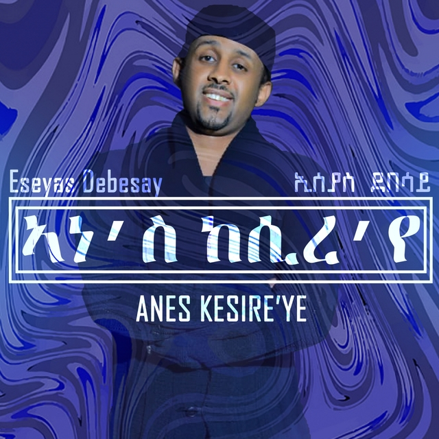 Anes Kesire'Ye