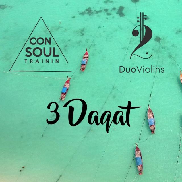 3 Daqat