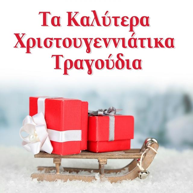 Couverture de Ta Kalytera Christougenniatika Tragoudia