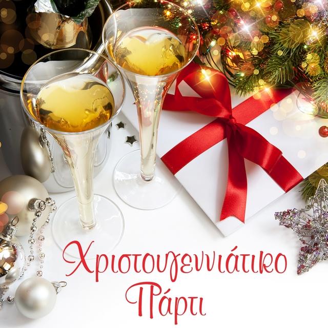 Christougenniatiko Party