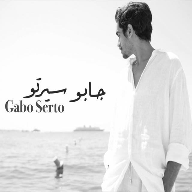 Gabo Serto