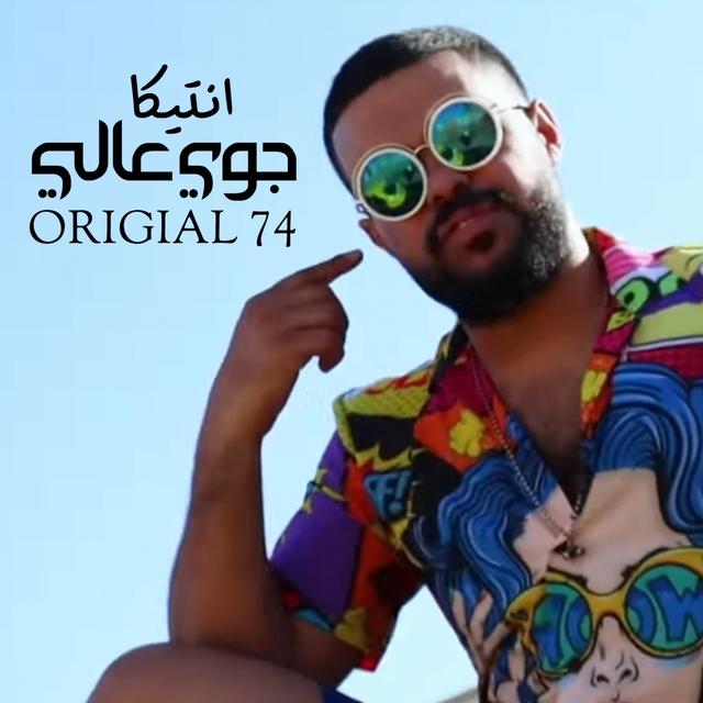 Origial 74