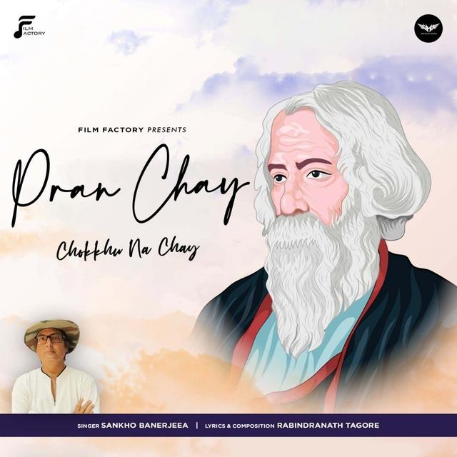 Pran Chay Chokkhu Na Chay