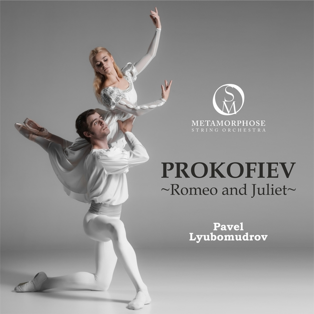 Prokofiev - Romeo and Juliet: Death of Tybalt, Friar Laurence