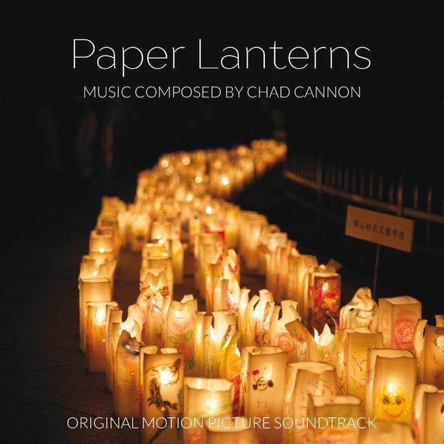 Paper Lanterns (Original Motion Picture Soundtrack)