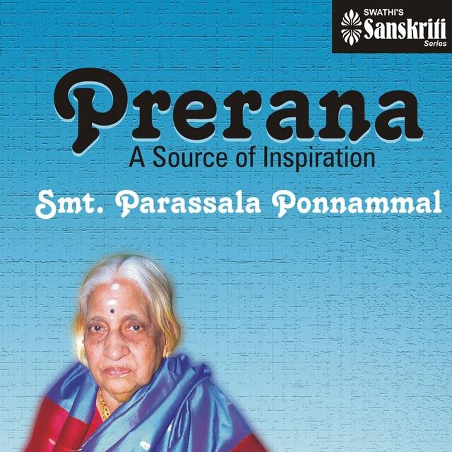 Prerana - A Source of Inspiration