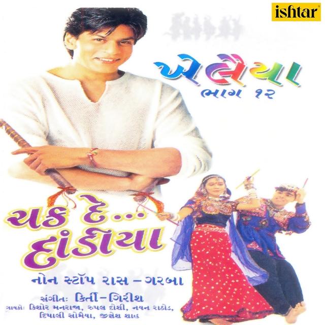Chak De Dandiya Non Stop Raas Garba - Khelaiya, Vol. 12