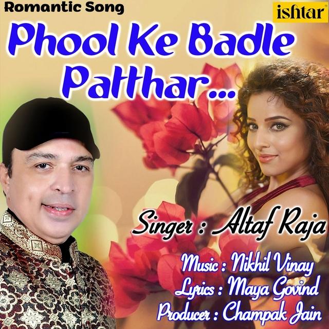 Phool Ke Badle Patthar