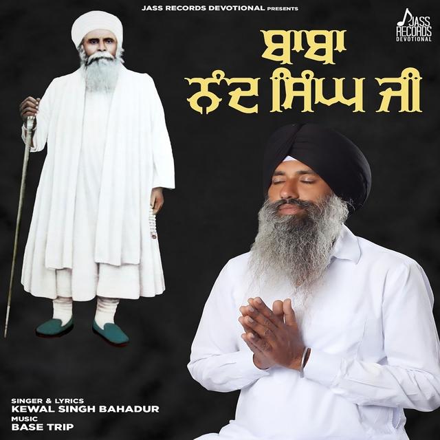 Baba Nand Singh Ji