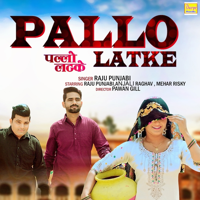 Pallo Latke