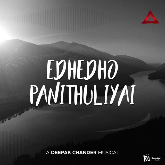 Edhedho Panithuliyai
